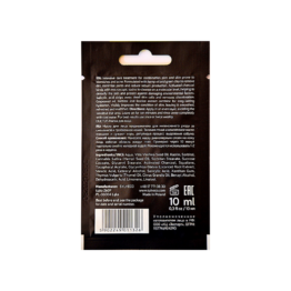Duetus face mask carbon, cannabis oil, salicylc acid for acne oily skin